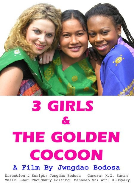 3 Girls and the Golden Cocoon 2005