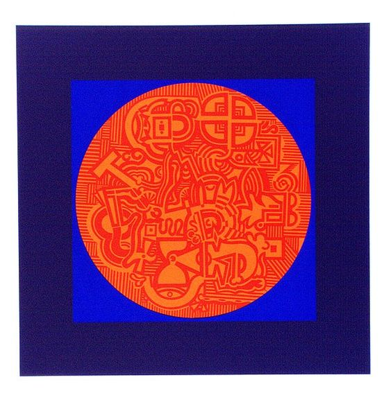 Artist: LEACH-JONES, Alun | Title: Sharlimar | Date: 1967 | Technique: screenprint, printed in colour, from multiple stencils | Copyright: Courtesy of the artist