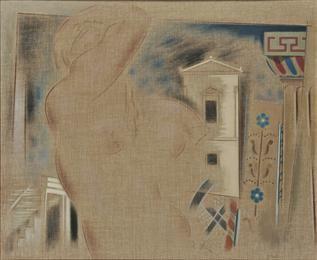 Παρθένης Κωνσταντίνος (1878/1879 - 1967) Επίδαυρος, 1935 - 1938 Λάδι σε καμβά , 80 x 95 εκ. Δωρεά Σοφίας Παρθένη , Αρ. έργου: Π.6449