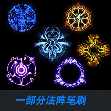 71 Best Magic Symbols Images On Pinterest