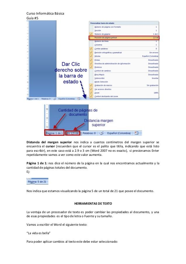 Guia 4 Microsoft Word 2007 Actualizacion En 2020 Microsoft Word 2007 Microsoft Word Microsoft