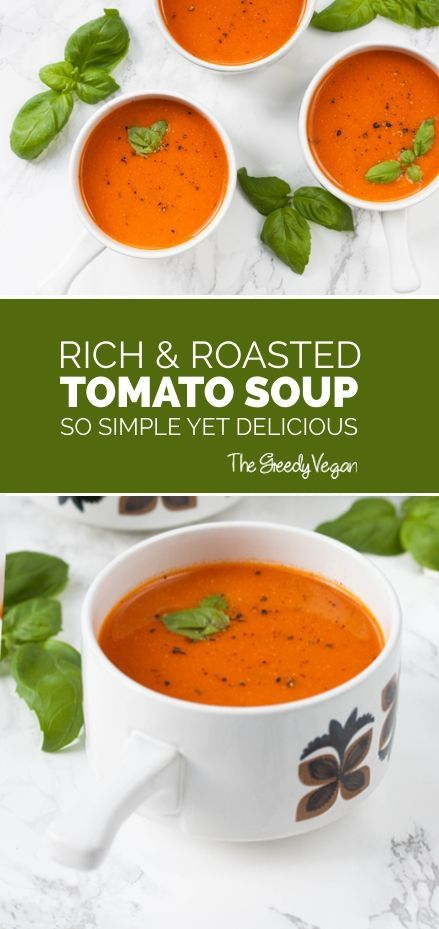 This rich roasted tomato soup makes an excellent starter for four people. Alternatively it could be a main for two. It is delicious either way and very easy to prepare.