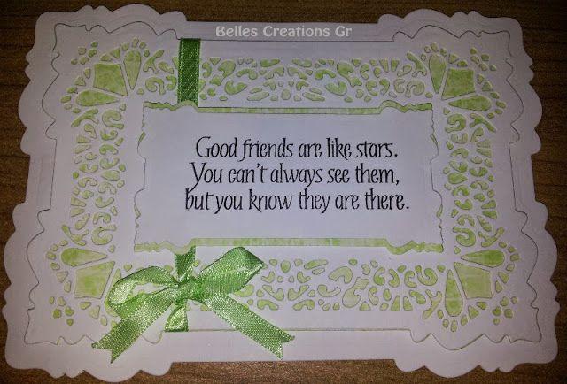 BellesCreations.gr: Friends card
