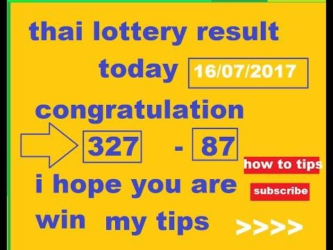 spain lotto results today