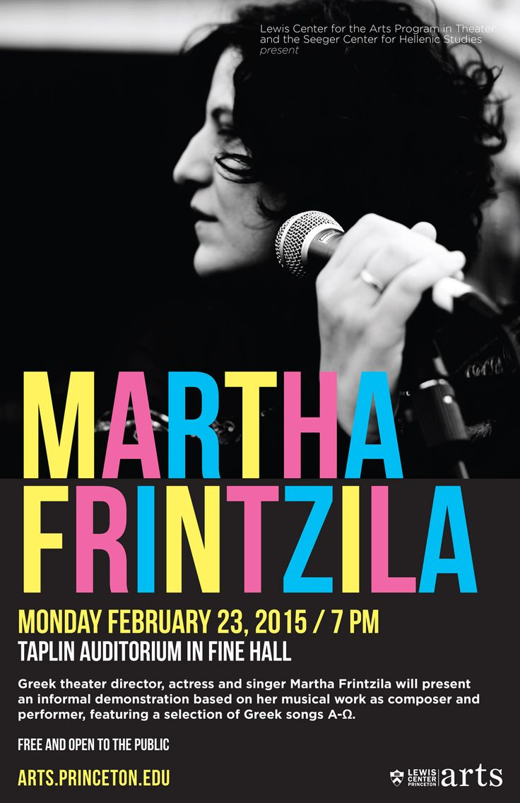 A Selection of Greek Songs Α-Ω @Princeton University Taplin Auditorium, Fine Hall  Lewis Center for the Arts — Martha Frintzila with Panagiotis Tsevas  Μάρθα Φριντζήλα - Παναγιώτης Τσεβάς  Greek theater director, actress and singer Martha Frintzila will present an informal demonstration based on her musical work as composer and performer, featuring a selection of Greek songs Α-Ω.