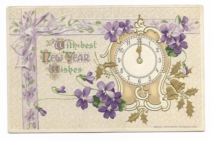 Vintage Greetings Postcard With Best New Year Wishes Violets Clock Ribbon  #NewYear