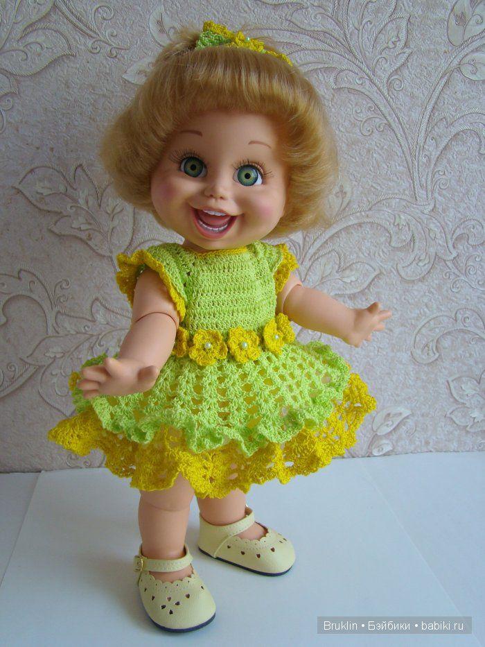 Платье цвета лета для Натали Baby Face от Galoob / Одежда и обувь для кукол - своими руками и не только / Бэйбики. Куклы фото. Одежда для кукол