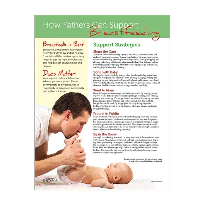 how to know when baby is ready to stop breastfeeding