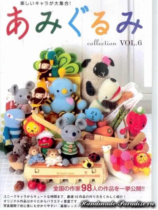 Игрушки амигуруми крючком 6. Схемы пригодятся всем любительницам вязать крючком миниатюрные игрушки крючком на радость своим ребятишкам. Вяжите на здоровье!