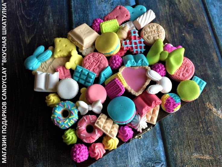 http://candyclayshop.ru/products/category/2376484 Вкусные шкатулки от Candy Clay