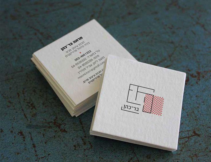 Business Card Interior Design Constructor On Behance