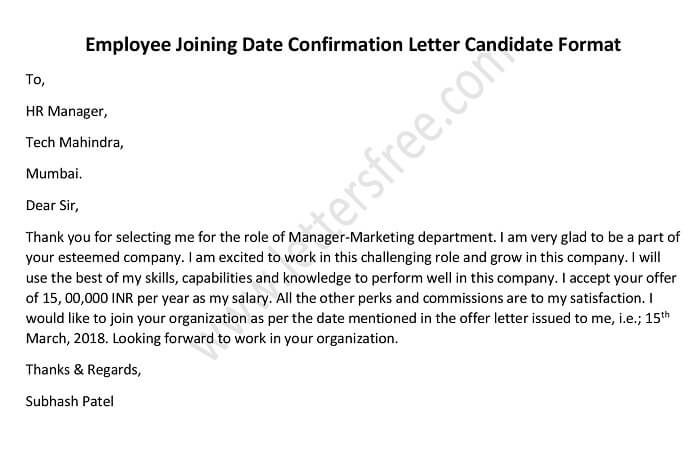Employee joining date confirmation letter candidate format letters joining date confirmation letteracceptance letter as a sample for your use spiritdancerdesigns