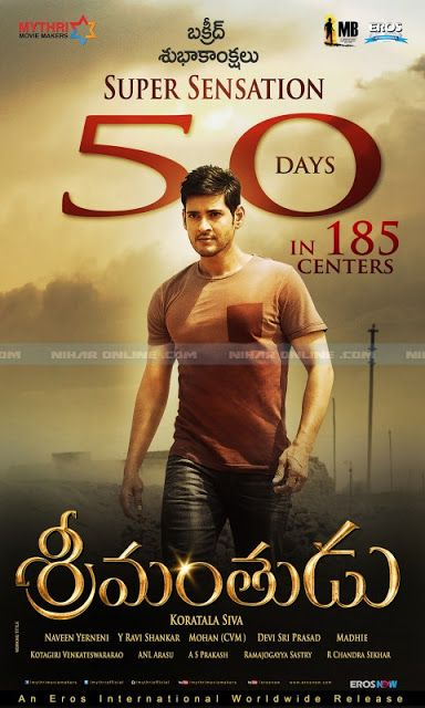 srimanthudu telugu movie torrent download
