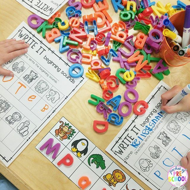 Beginning Sounds - Zoo beginning sound mats and matching recording page for preschool, pre-k, and kindergarten