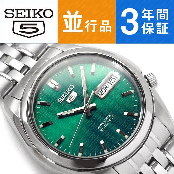 【商品動画あり】【商品レビュー記入で3年保証】。【逆輸入SEIKO5】セイコー5 逆輸入 セイコー5 自動巻き機械式 メンズ 腕時計 グリーンダイアル シルバー ステンレスベルト SNK543K1