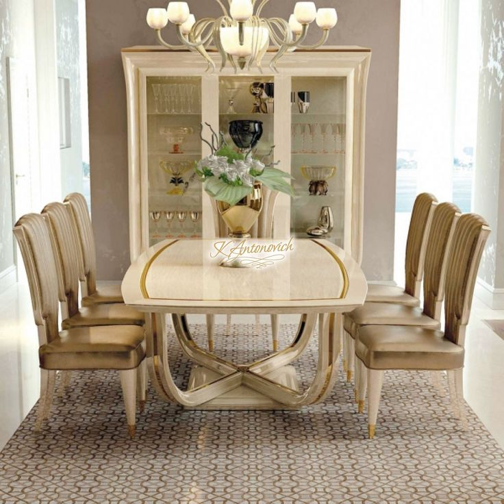 Interior Design Directory: Pin By Luxury Antonovich Design On Exclusive Furniture In