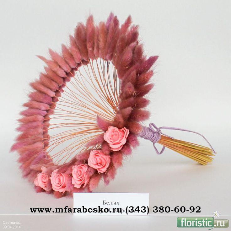Flower Arrangement Using Driftwood: 74 Best Driftwood Arrangements Images On Pinterest