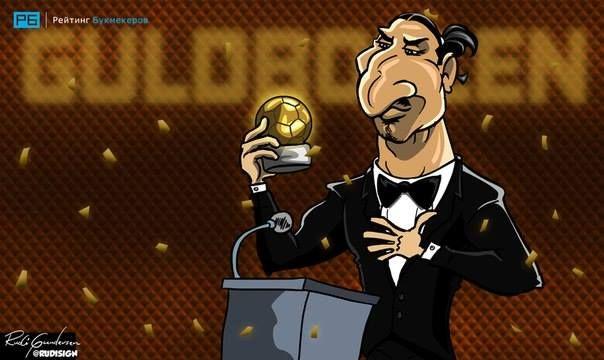 Ибрагимович получил премию лучшему футболисту Швеции и вспомнил в речи умерших от рака брата и двух шведских игроков