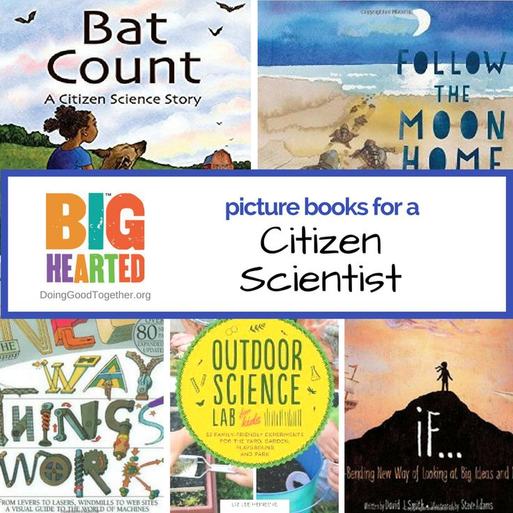 Inspire curiosity and global connection.  New technologies have fueled a global push for citizen science, connecting  curious individuals with researchers looking to gather and analyze vast  quantities of new data.  Explore this fantastic collection of science-centric books and spark big  ide