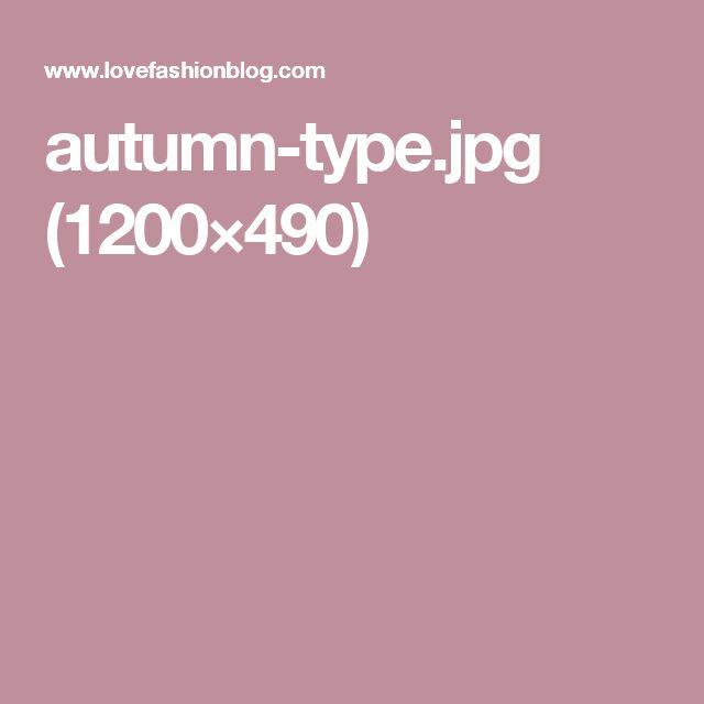 autumn-type.jpg (1200×490)