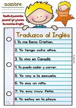 I TRANSLATE SPANISH SENTENCES/ YO TRADUZCO ORACIONES FREEBIE - TeachersPayTeachers.com