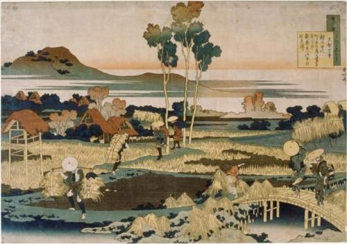 Peasantsinautumn - Katsushika Hokusai: Peasant In Autumn, Hokusai Japan, Peasants In Autumn, Japan Artworks, Japan Woodcut, Japan Woodblock, Japan Illustrations, Japanese 2 Traditional Art, Katsushika Hokusai