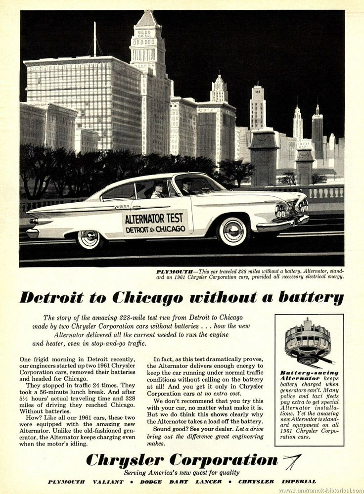 638 best Vintage Car Ads images on Pinterest | Vintage cars, Cars ...