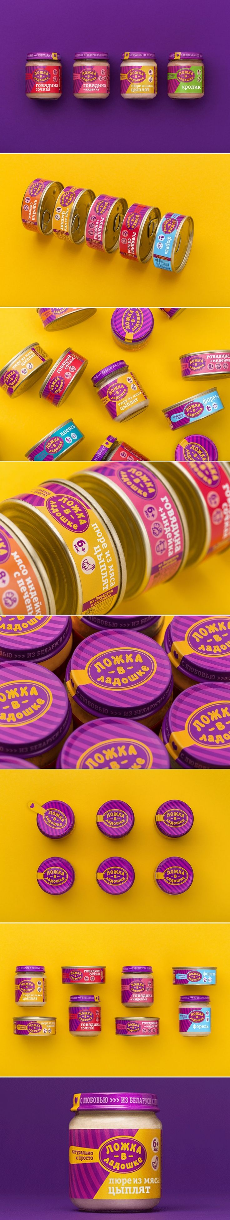 Who Doesn't Love Bright and Friendly Baby Food Packaging — The Dieline | Packaging & Branding Design & Innovation News