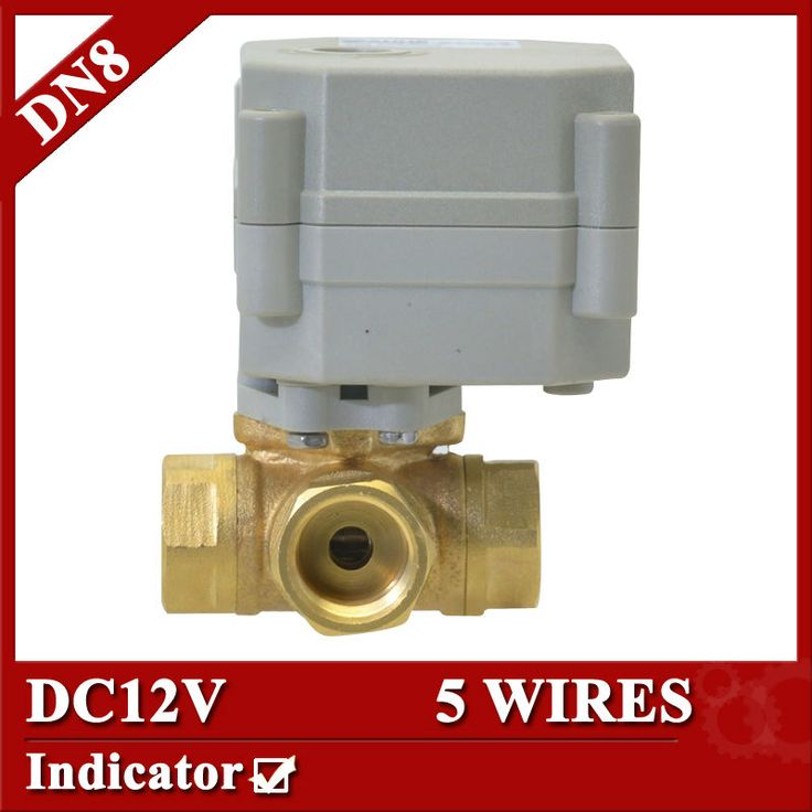 motorized ball valve with 3 control wire actuator, DN8