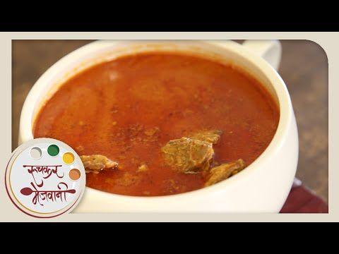 How to make Tambda Rassa - Kolhapuri Style Spicy Chicken Curry - Recipe ...