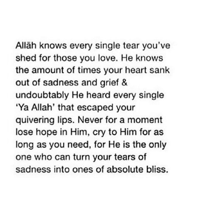 """""""Just keep praying, dont let the whispers of shaytaan ruin your mood, trust Allah ❤"""""""