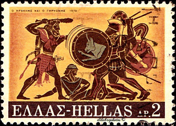 Greece. SLAYING OF GERYON. Scott 976 A283, Issued 1970 Mar 16, Litho., W252, Perf. 13 1/2 x 12, 2. /ldb.