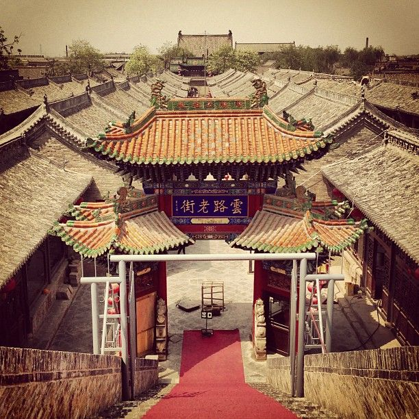 Looking down Cheng Huang Temple Street in Pingyao, China