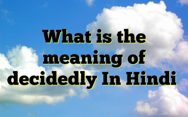 What is the meaning of decidedly In Hindi Meaning of decidedly in Hindi SYNONYMS AND OTHER WORDS FOR decidedly निश्चित रूप से→definitely,absolutely,as sure as eggs is eggs,Certainty,daubtless,decidedly अवश्य ही→decidedly स्पष्टतया→explicitly,c...