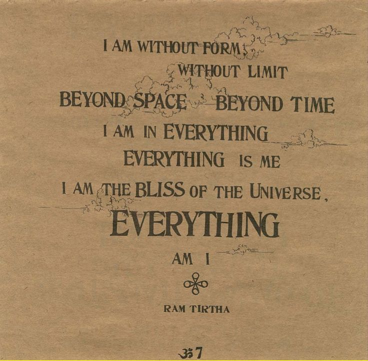 Be Here Now  (see also: http://www.swamij.com/swami-rama-tirtha-i-am-that.htm)