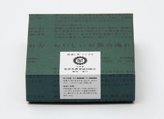日本のお茶一覧 - san-grams online shop サングラムオンラインショップ