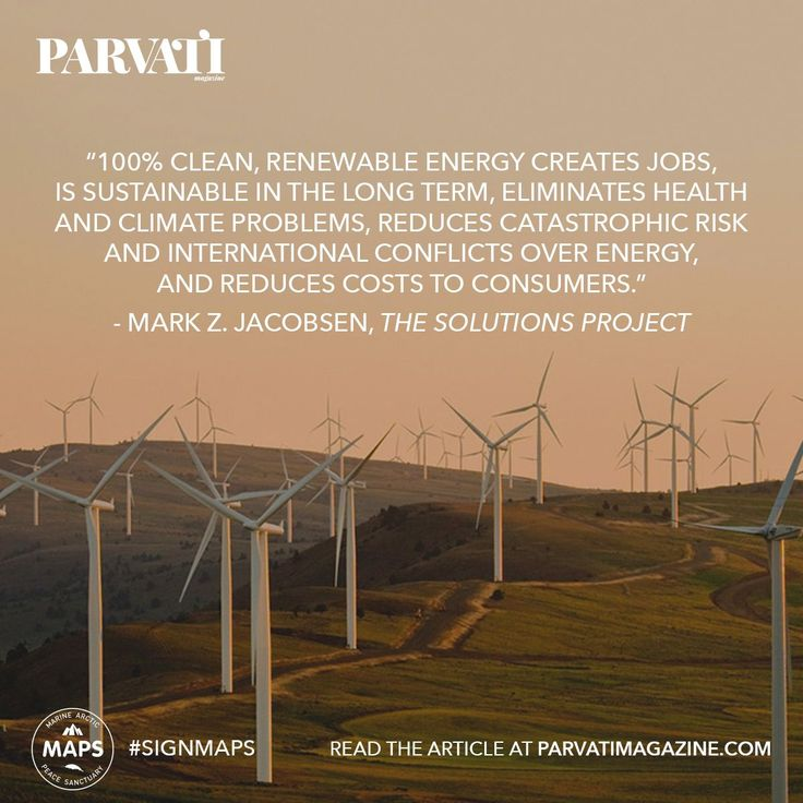 The Solutions Project wants to get all 50 states onto 100% renewable power. Discover how: http://parvatimagazine.com/2017/12/solutions-project-mark-z-jacobsen/  We are all in this together. Please sign and share the MAPS (Marine Arctic Peace Sanctuary) petition at Parvati.org.