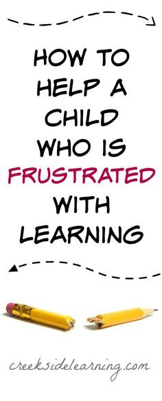 8 best have fun teaching access images on pinterest lesson how to help a child who is frustrated with learning fandeluxe Choice Image