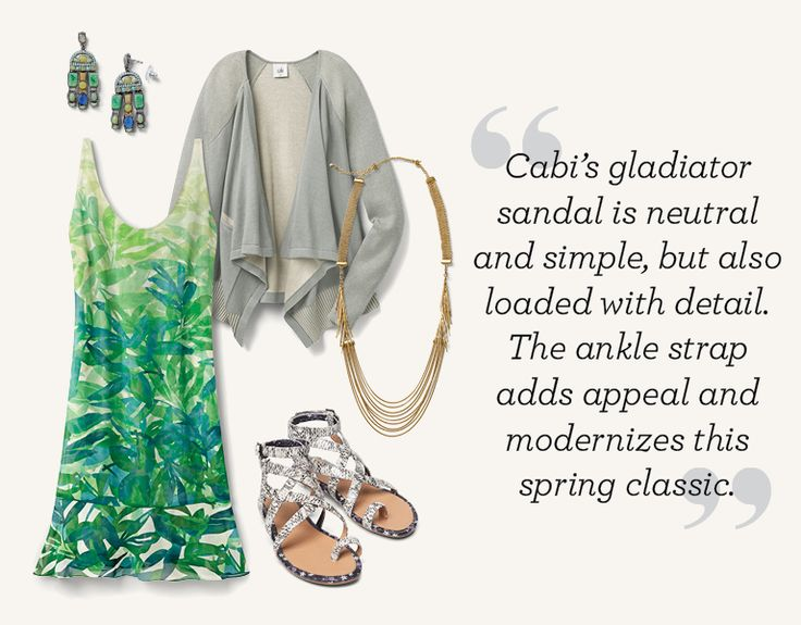 cabi Clothing | Spring 2017 Shoes My online store is open 24/7 for your shopping pleasure:  jeanettemurphey.cabionline.com