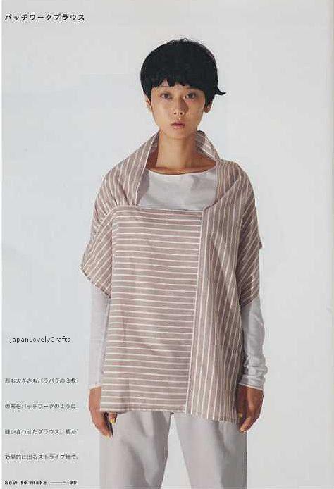 Facile & Kawaii dritto cucito di Yoshiko di JapanLovelyCrafts