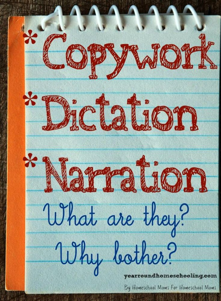 Copywork, Dictation, and Narration - http://www.yearroundhomeschooling.com/copywork-dictation-narration/