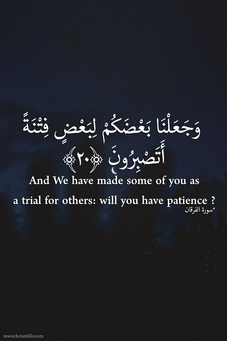 InshaAllah yes I will.