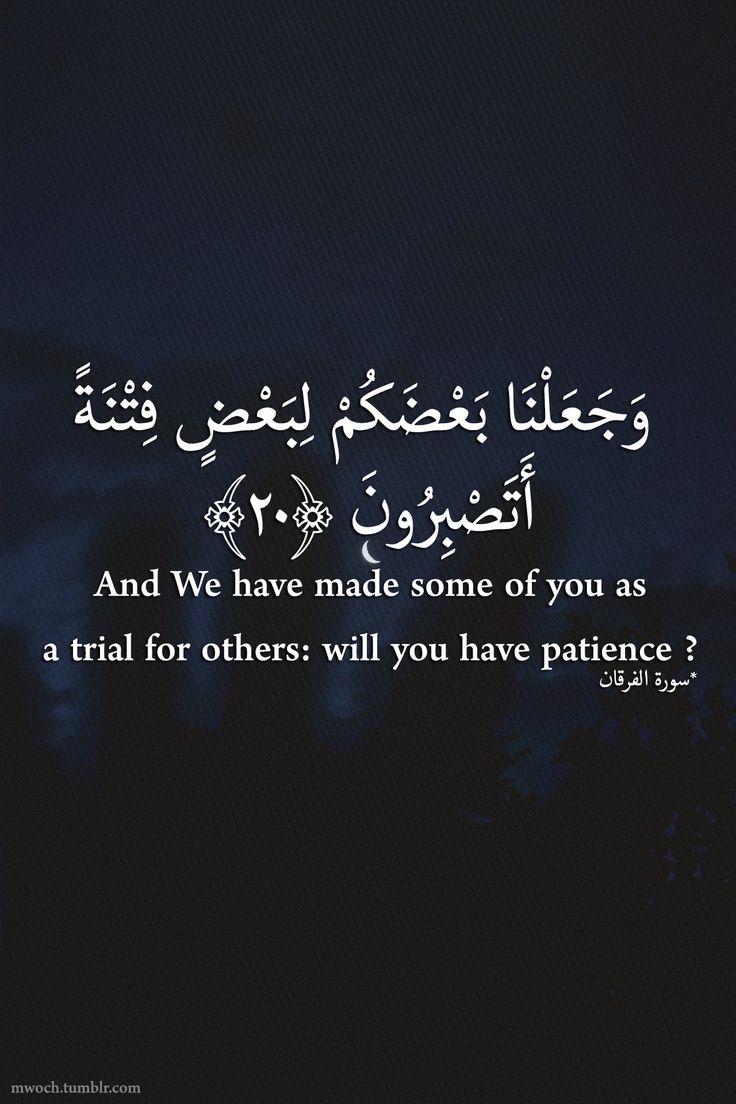 InshaAllah yes I will.