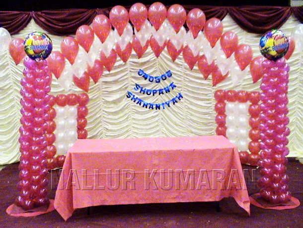 Birthday dance party decoration ideas girl first for 1st birthday hall decoration