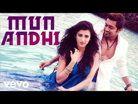 7 Aum Arivu - Mun Andhi Video | Suriya, Shruti | Harris Jayaraj - YouTube