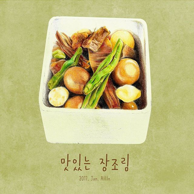 It is one of Korean beef foods.  #jangjorim #illustration #foodillustration #drawing #coloredpencils #fabercastel #koreanfood #food #beef #egg #일러스트 #일러스트레이션 #음식 #반찬 #장조림 #쇠고기 #메추리알