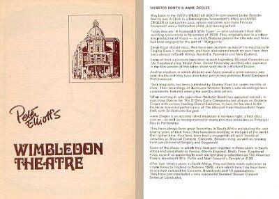 Wimbledon Theatre (late 1970s)