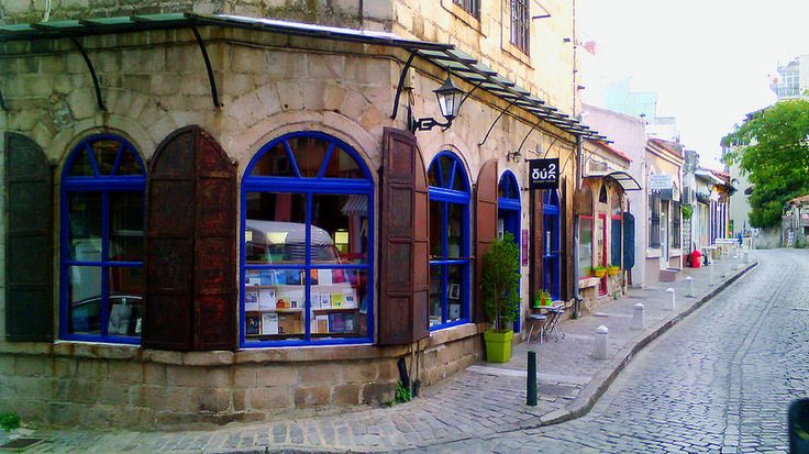 Local Bookstore Xanthi