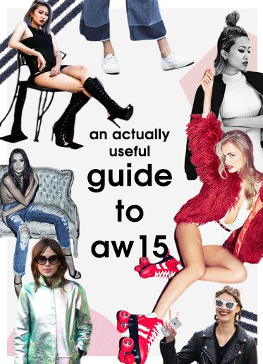 aw15 gif missguided