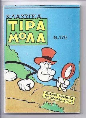 TIRAMOLA